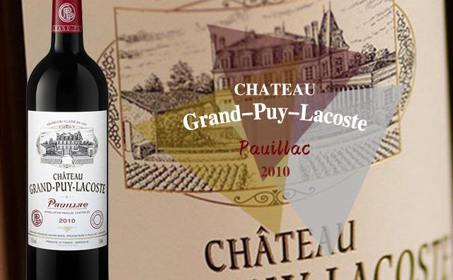 【大鳄来袭】Chateau Grand-Puy-Lacoste 2010