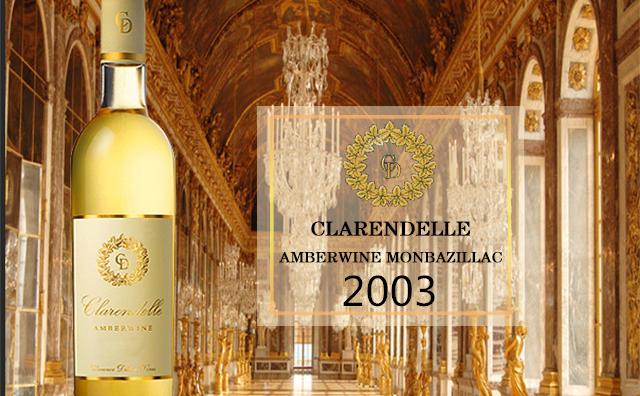 【名庄趣尝】Clarendelle Amberwine Monbazillac 2003
