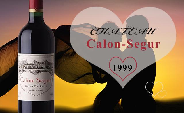 【红心庄】Chateau Calon-Segur 1999