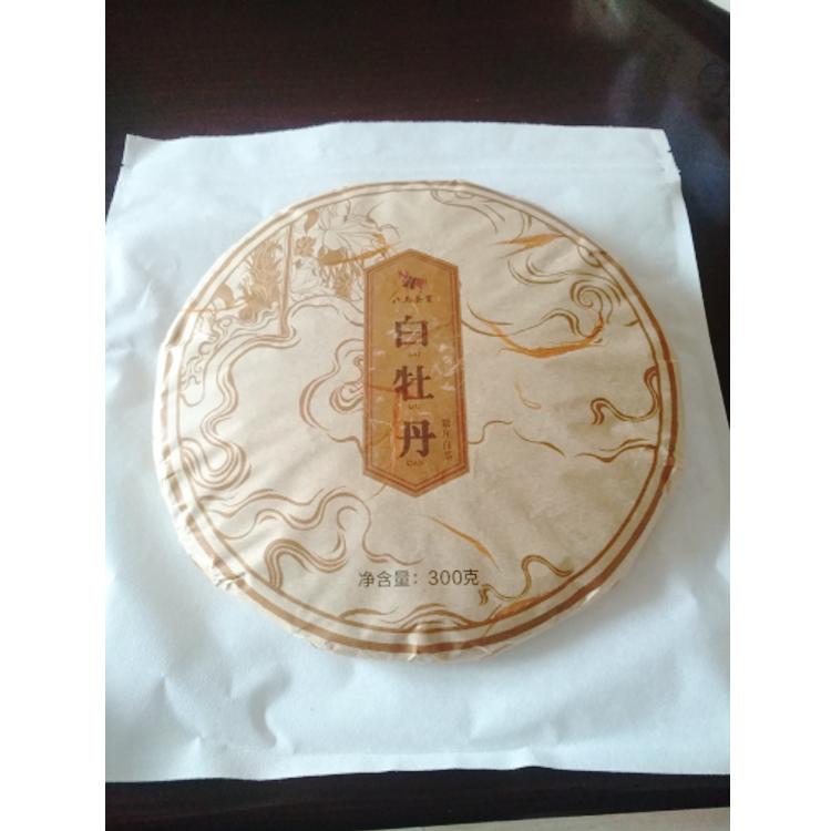 【晚上喝点茶】八马茶业白牡丹饼茶300克