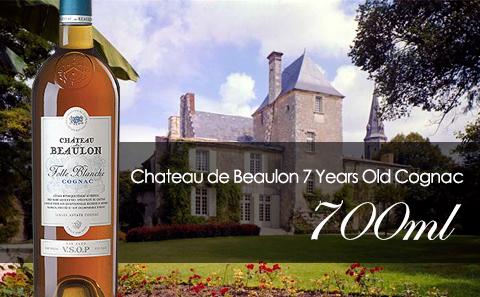 【高端直供】Chateau de Beaulon 7 Years Old Cognac
