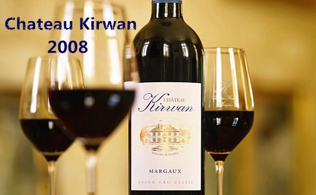 【三级名庄】Chateau Kirwan 2008