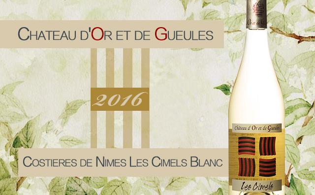 【高颜实力派】Chateau d'Or et de Gueules Costieres de Nimes Les Cimels Blanc 双支套装