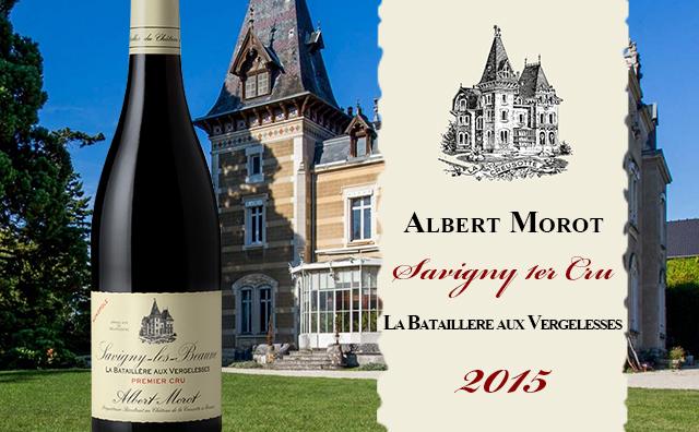 【一级园力荐】Albert Morot Savigny 1er Cru La Bataillere aux Vergelesses 2015