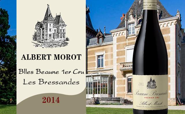 【名庄一级园】Albert Morot Blles Beaune 1er Cru Les Bressandes