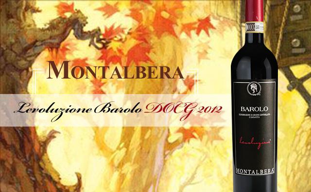 【行家之选】Montalbera Levoluzione Barolo DOCG 2012