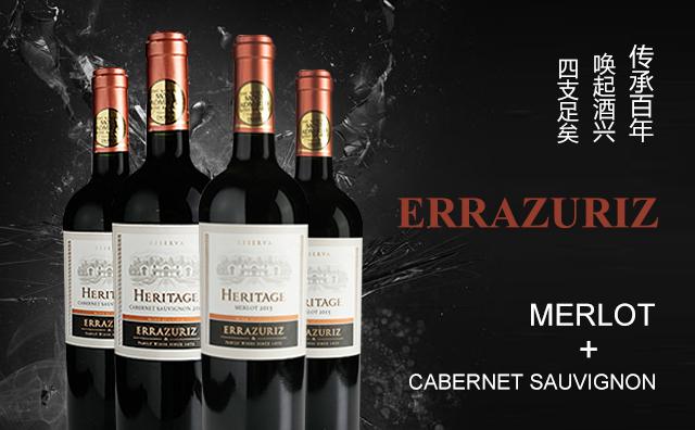【核爆清仓】Errazuriz Heritage Reserva Merlot+Cabernet Sauvignon 四支套装