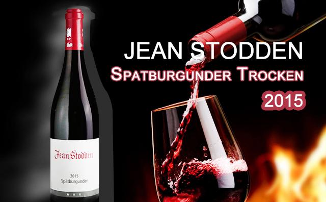 【惊喜之作】Jean Stodden Spatburgunder Trocken 2015