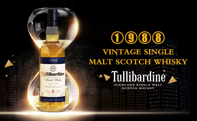 【高端绝版】Tullibardine 1988 Vintage Single Malt Scotch Whisky