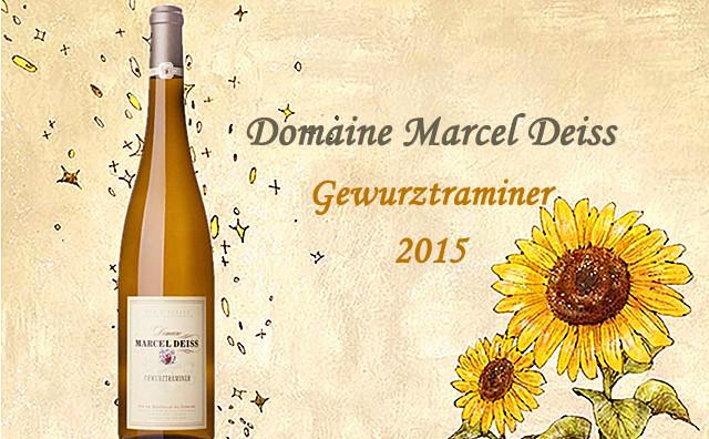 【直供大降】Domaine Marcel Deiss Gewurztraminer 2015