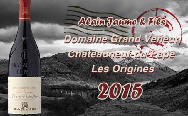 【逆天性价比】Domaine Grand Veneur Chateauneuf-du-Pape Les Origines 2015