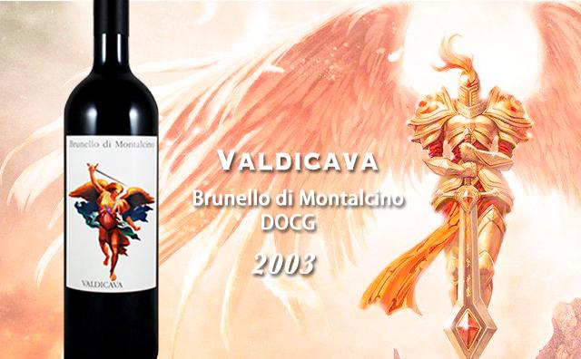 【老年份】Valdicava Brunello di Montalcino DOCG 2003