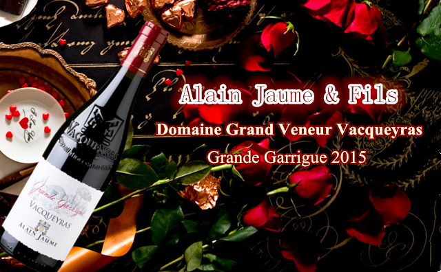 【曼妙花香】Alain Jaume Domaine Grand Veneur Vacqueyras Grande Garrigue 2015
