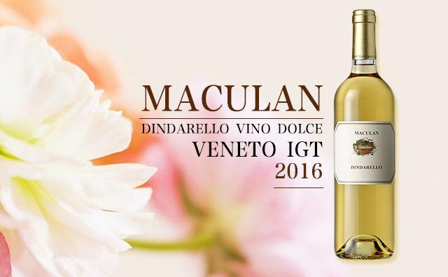 【O哥推荐】Maculan Dindarello Vino Dolce Veneto 2016