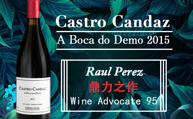 【超高分】Castro Candaz A Boca do Demo 2015