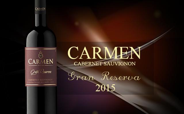 【香港67折】Carmen Gran Reserva Cabernet Sauvignon 两支套装 百大佳酿