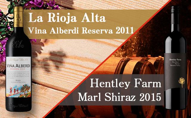 【周末福利】Hentley Farm Marl Shiraz + La Rioja Alta Vina Alberdi Reserva