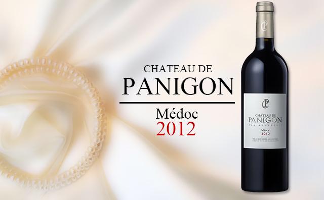 【金奖中级庄】Chateau de Panigon Medoc 2012 双支套装 预售