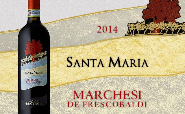 【大名庄趣尝】Marchesi de Frescobaldi Santa Maria Morellino di Scansano DOCG