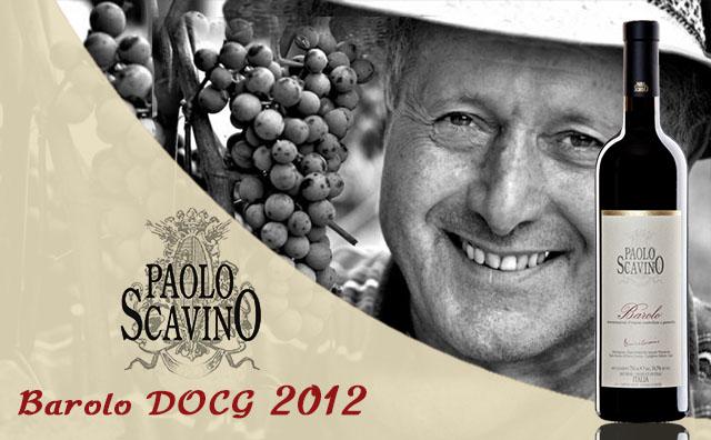 【必入尾货】Paolo Scavino Barolo DOCG 2012
