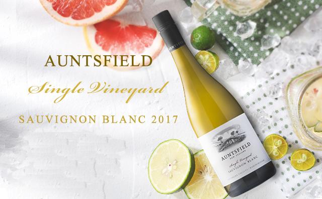【Decanter南波万】Auntsfield Single Vineyard Sauvignon Blanc 双支套装