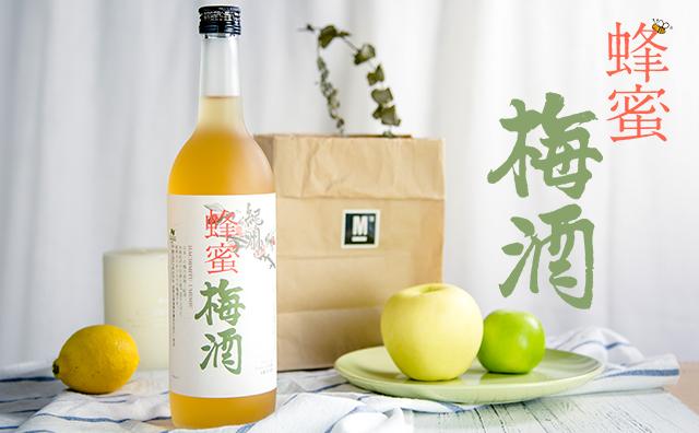 【酸甜平衡好梅酒】中野蜂蜜梅酒
