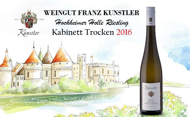 【墙裂推荐】Weingut Franz Kunstler Hochheimer Holle Riesling Kabinett Trocken