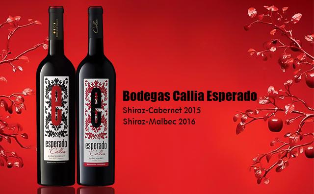 【实力性价比】Bodegas Callia Esperado 双支套装