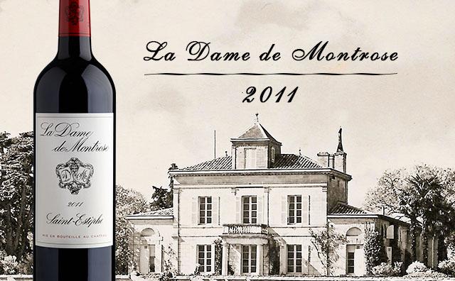 【小玫瑰】La Dame de Montrose 2011
