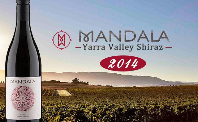 【红五星口粮】Mandala Yarra Valley Shiraz 降价10%