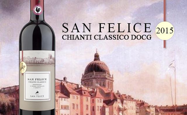 【核爆现货】San Felice Chianti Classico DOCG 双支套装