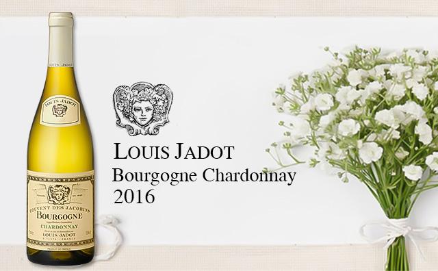 【名家口粮】Louis Jadot Bourgogne Chardonnay 2支套装