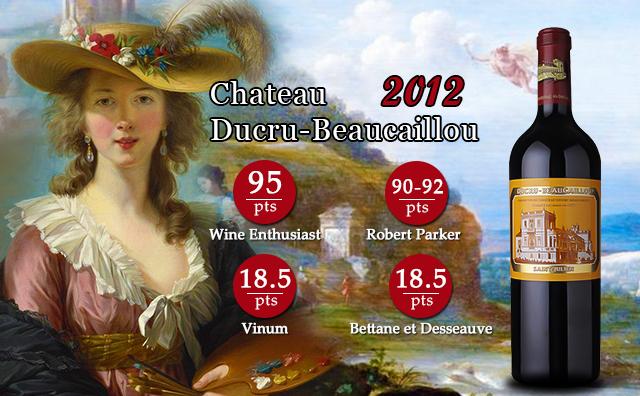 【宝嘉隆】Chateau Ducru-Beaucaillou 2012
