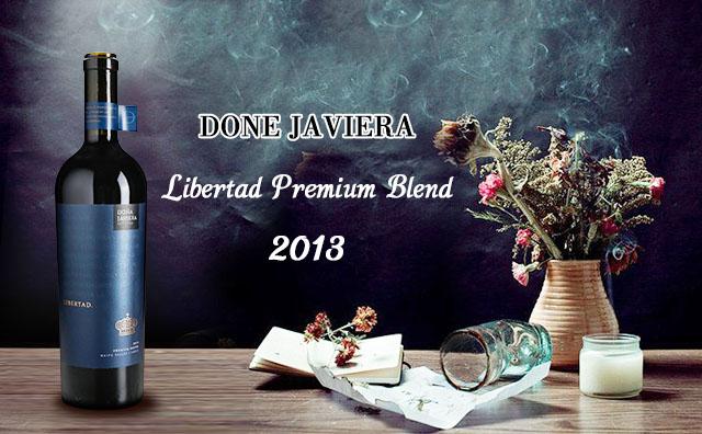 【皇室用酒】Dona Javiera Libertad Premium Blend 2013