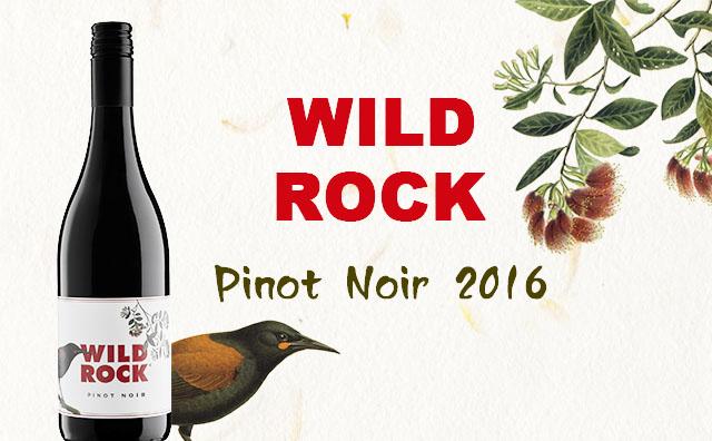 【超爆来袭】Wild Rock Pinot Noir 双支套装