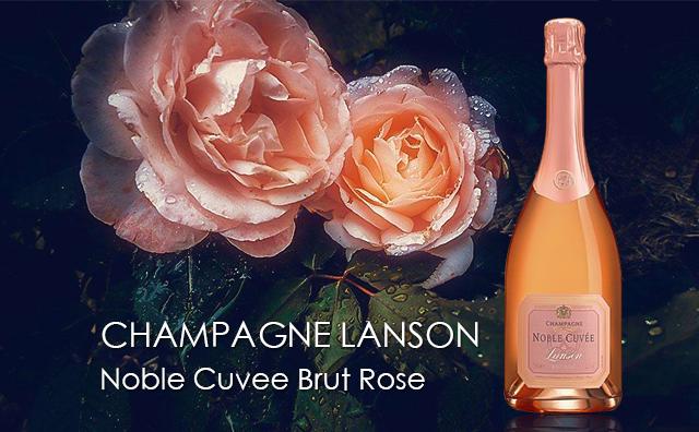 【均价68折】Champagne Lanson Noble Cuvee Brut Rose 高端桃红