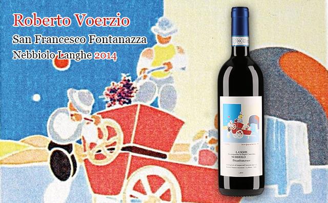 【匠人精神】Roberto Voerzio San Francesco Fontanazza Nebbiolo Langhe