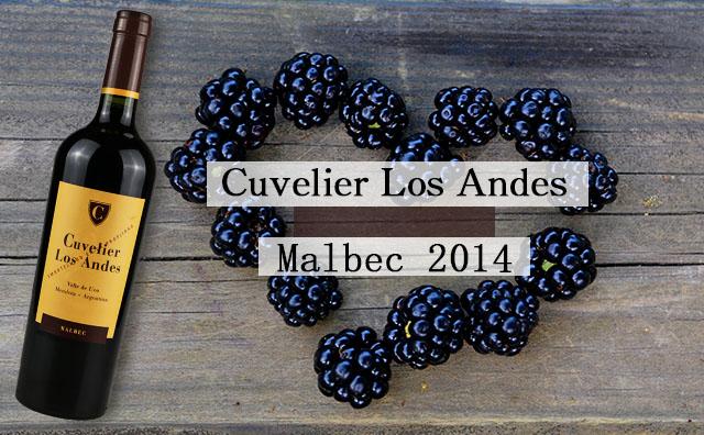 【阿根廷名家】Cuvelier Los Andes Malbec 2014