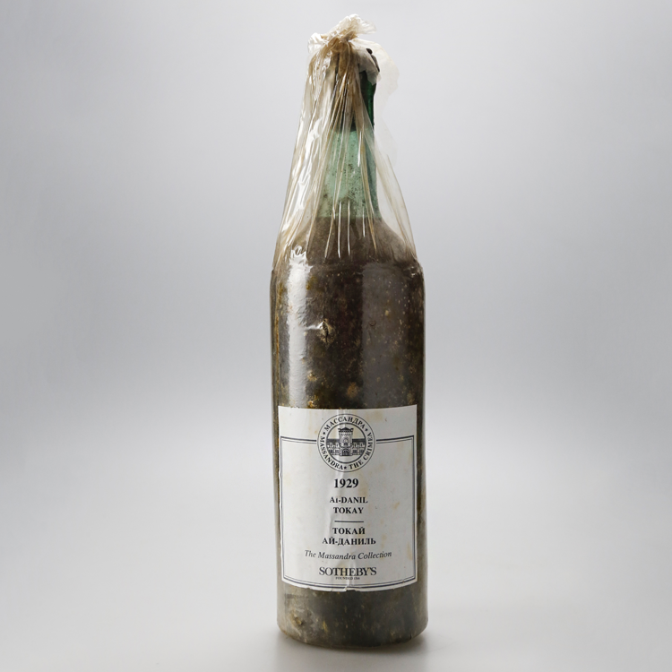 【跨越世纪之酒】Massandra Al Danil Tokay 1929
