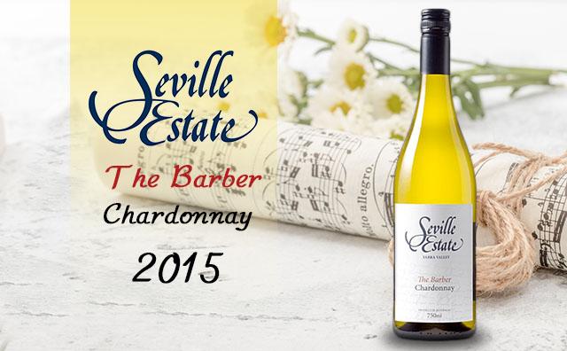 【高分优年】Seville Estate The Barber Chardonnay 2015