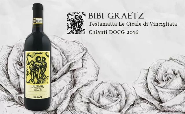 【酒标控】Bibi Graetz Testamatta Le Cicale di Vincigliata Chianti DOCG 双支套装