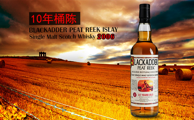 【高端推荐】Blackadder Peat Reek Islay Single Malt Scotch Whisky 2006