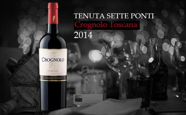 【百大佳酿】Tenuta Sette Ponti Crognolo Toscana