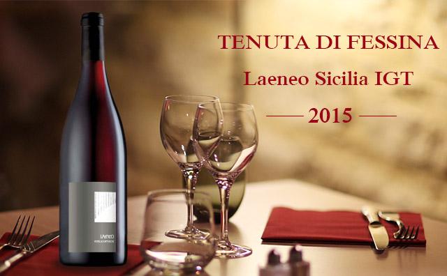 【情迷西西里】Tenuta di Fessina Laeneo Sicilia IGT