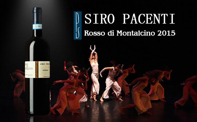 【名家精品】Siro Pacenti Rosso di Montalcino 2015