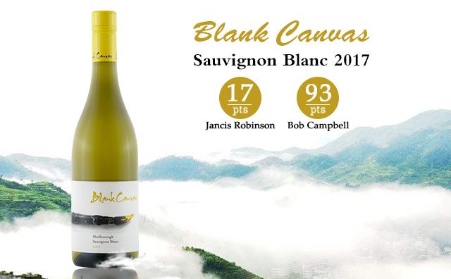 【名庄高分】Blank Canvas Sauvignon Blanc Marlborough