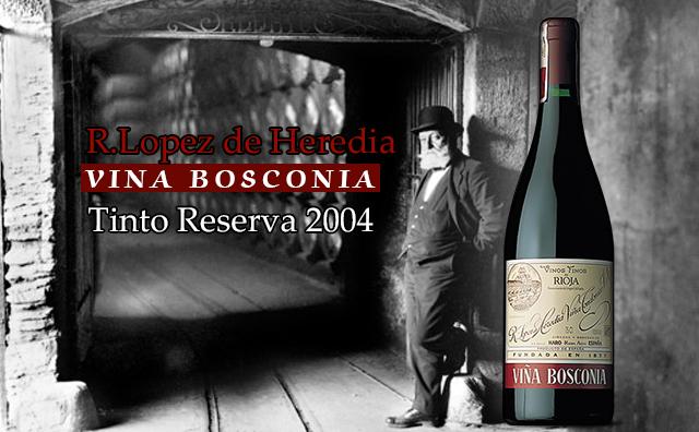 【陈年里奥哈】R.Lopez de Heredia Vina Bosconia Tinto Reserva 2004