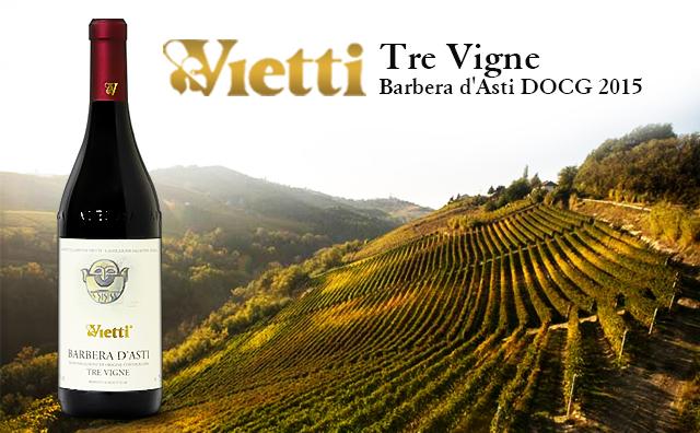 【颜高有料】Vietti Tre Vigne Barbera d'Asti DOCG 2015