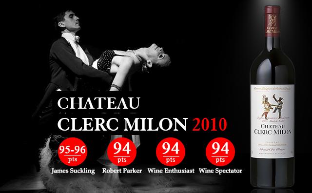 【列级双人舞】Chateau Clerc Milon 2010