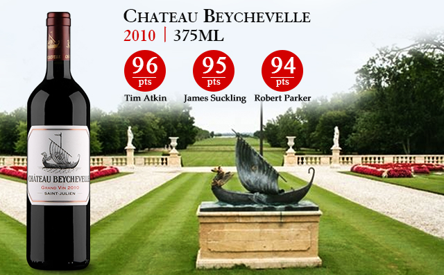 【高分龙船】Chateau Beychevelle 2010 375ml